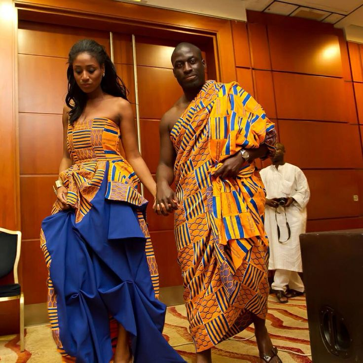 Ghanaian Traditional Wedding Photos 2017 V1